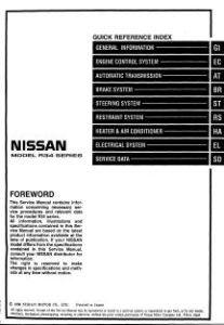 Nissan Skyline R34 Series Workshop Service Repair Manual